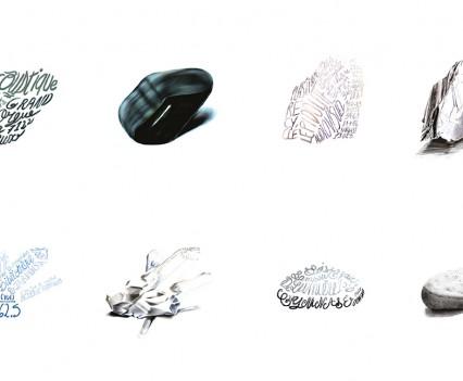 Collection de pierres